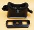 Очки виртуальной реальности VR-Box (Качество А)  оптом 4
