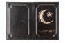 Обложка для паспорта мусульманская Полумесяц  оптом 2