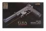 Модель пистолета G.6A Colt 1911 PD с глушителем и ЛЦУ (Galaxy)  оптом 7