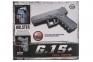 Модель пистолета G.15+ Glock 17 с кобурой (Galaxy)  оптом 6
