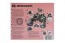 Бинокль Bresser TM 219 30x40  оптом 3