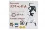 Прожектор LED Поиск p-806 3