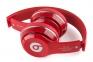 Bluetooth наушники-гарнитура Beats by drdre  оптом 7