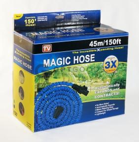 Шланг Xhose (Икс-Хоз) 45 м  оптом