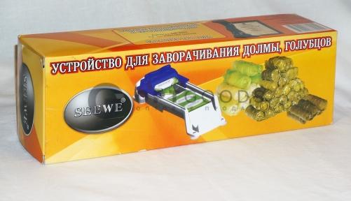 Долмер для заворачивания голубцов Seewe (Качество А)  оптом