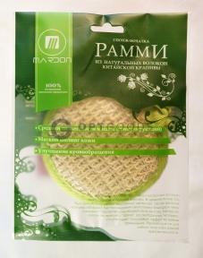 Спонж-мочалка РАММИ из натуральных волокон китайской крапивы  оптом