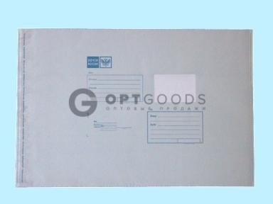 Почтовый полиэтиленовый пакет с логотипом Почты B2 600х675 мм  оптом
