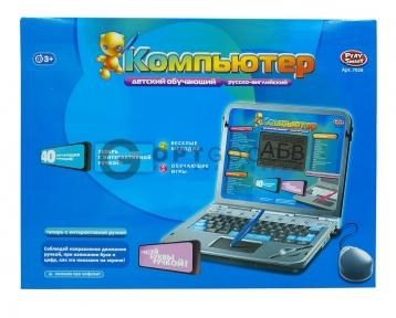 Детский обучающий компьютер Play Smart  оптом
