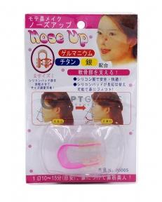 Клипса Ринокоррект для выравнивания носа Nose UP  оптом