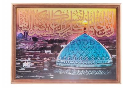 Постеры закат над Мечетью и Мекка   оптом