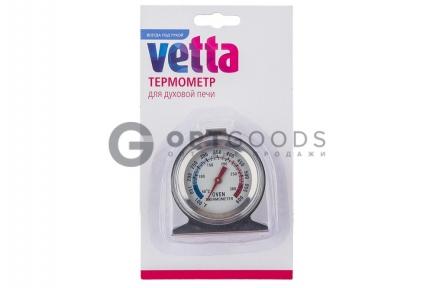 Термометр для духовой печи Vetta  оптом