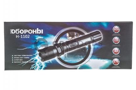 Фонарь шокер H-1102  оптом