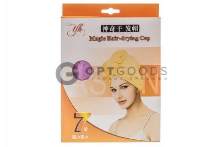 Шапка для сушки волос Magic Hair-drying Cap  оптом
