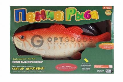 Игрушка Пение Рыба  оптом