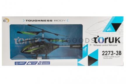 Радиоуправляемый вертолет Toruk 2273-3B  оптом