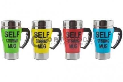 Термокружка-мешалка Self Stirring Mug  оптом