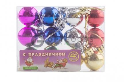 Ёлочные шары 2,5 см. 12 шт.  оптом