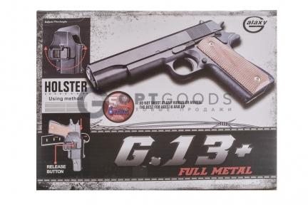 Модель пистолета G.13 + Colt 1911 с кобурой (Galaxy)  оптом