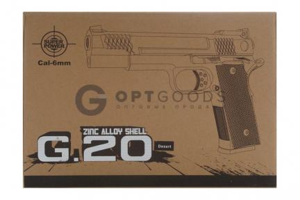 Модель пистолета G.20D Browning песочный (Galaxy)  оптом