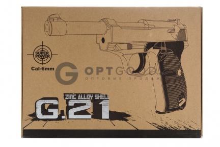 Модель пистолета G.21 Walther P38 (Galaxy)  оптом