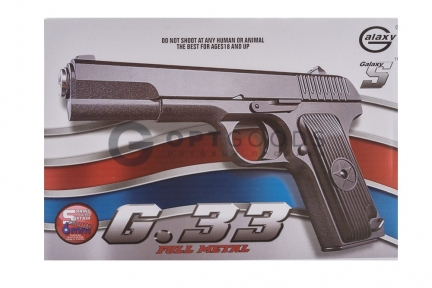 Модель пистолета G.33 TT (Galaxy)  оптом