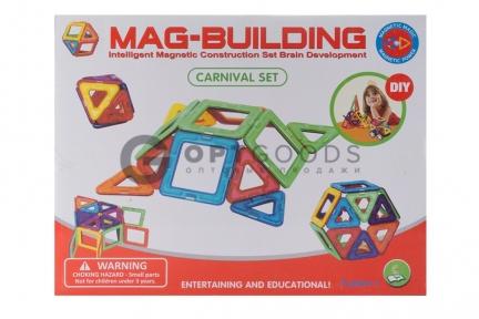 Магнитный конструктор Mag Building 20PCS   оптом