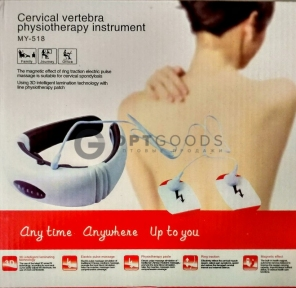 Мультифункциональный электрический импульсный массажер для шеи Cervical Vertebra physiotherapy instrument MY - 518 оптом