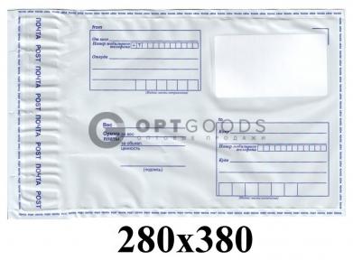 Почтовый полиэтиленовый пакет E4 280х380 мм  оптом