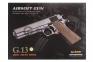 Модель пистолета G.13G Colt 1911 Classic gold (Galaxy)  оптом