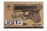 Модель пистолета G.15 Glock 17 (Galaxy)  оптом