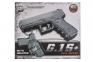 Модель пистолета G.15+ Glock 17 с кобурой (Galaxy)  оптом