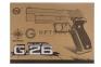 Модель пистолета G.26 SIG P226 (Galaxy)  оптом