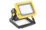 Прожектор LED X-Balog TG-203-20p